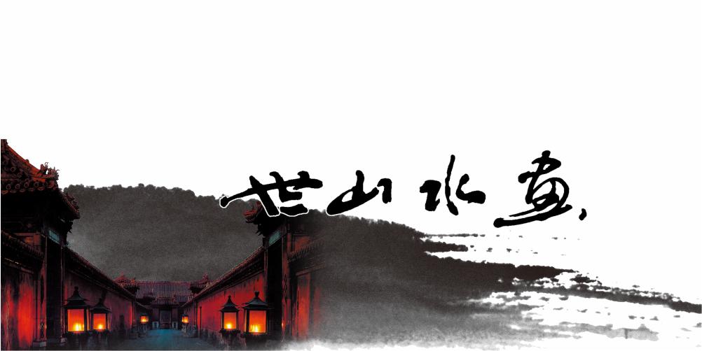 """Ци Мень Дунь Цзя – """"Начало"""""""